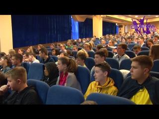 Образовательная программа Всероссийской профориентационной смены Город мастеров