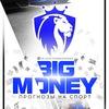 Прогнозы на спорт   Big Money