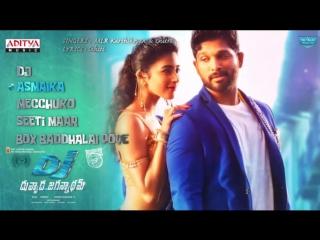 """DJ - Duvvada Jagannadham"" 2017 Full Songs Jukebox Allu Arjun, Pooja Hegde, Harish"