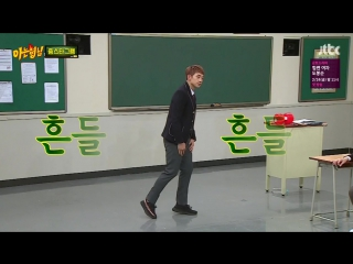 Knowing Brothers 170114 Episode 58