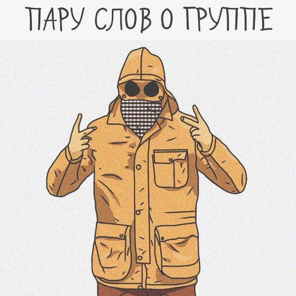 Группы Вконтакте Типа Кежуальные Знакомств