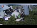 BOEING MH 17 БОСХ В ДОНБАССЕ