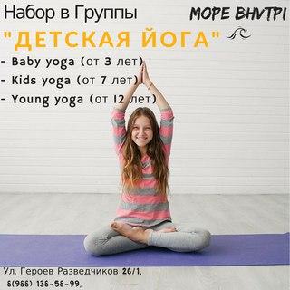 Искусство йоги даёт определенные приемы в основном медитации которые прием цветного металлолома киев