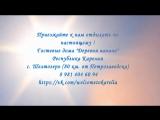 https://vk.com/welcometokarelia