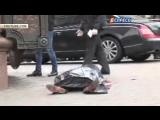 видео с места убийства экс-депутата Вороненкова