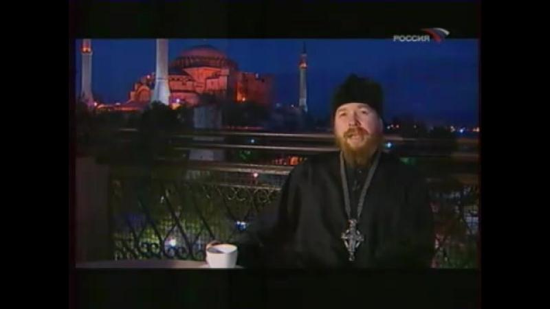 Гибель Империи Византийский урок Архимандрит Тихон