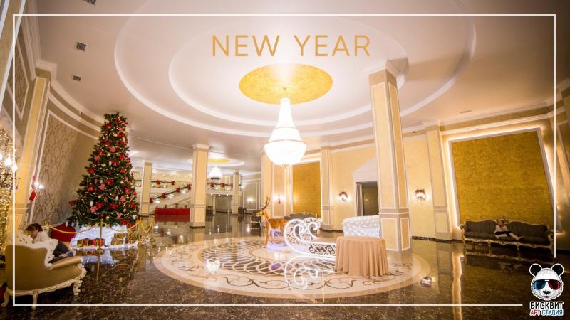 Грнад-отель Аристократъ | артстудиябисквит newyear