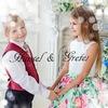 """Детская одежда """"Hansel & Gretel""""."""