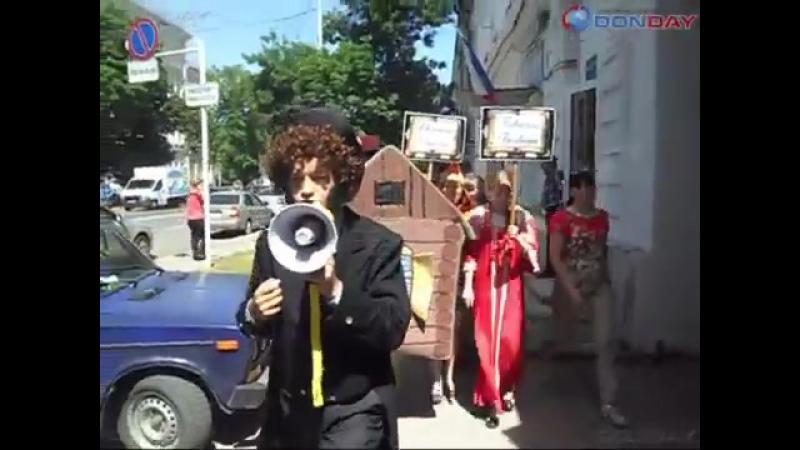 В Новочеркасске на улице декламировали стихи Пушкина