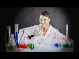 Научные шоу-программы от лаборатории