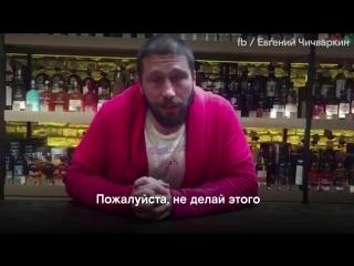 Евгений Чичваркин обратился к Ксении Собчак