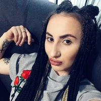 Ольга Кульбицкая