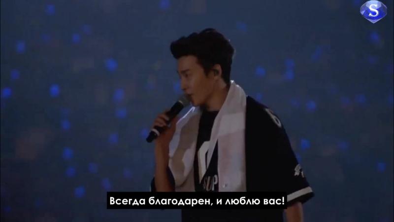 Super Junior (슈퍼주니어) - From U (너로부터) [Super Show 6 (SS6) In Japan, Tokyo] (рус.саб)