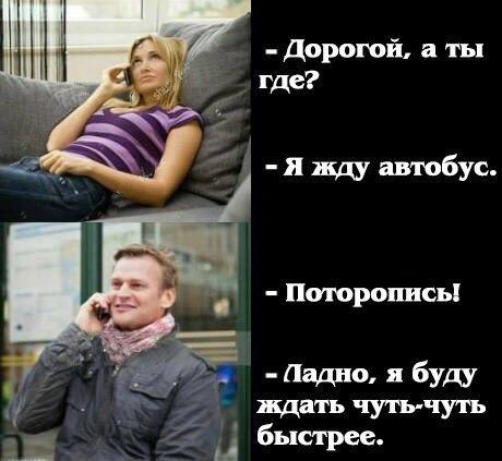 Фото №456239293 со страницы Валерия Чукальского