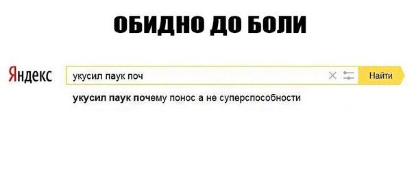 Фото №456239310 со страницы Валерия Чукальского