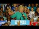 Full Speech_ Hillary Clinton Birthday Rally in Lake Worth, Florida (10_26_2016)