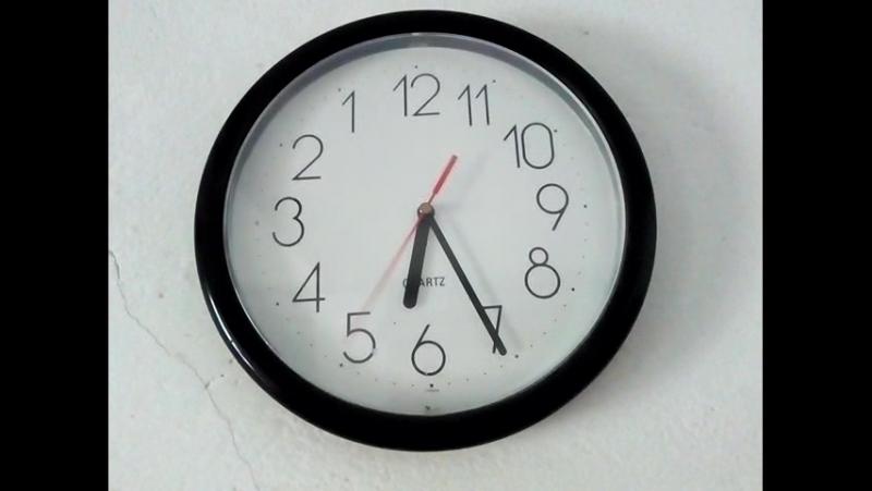 Время не ждёт