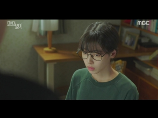 Три цвета фантазии: Звезда вселенной 3 серия из 21 2017 г Южная Корея