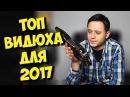 ИГРОВАЯ ВИДЕОКАРТА NVIDIA GTX 1070 ТАЩИТ