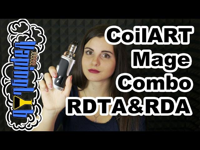 Обзор бакомайзера CoiLART MAGE COMBO RDTARDA