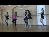 Боди балет рабочий процесс часть 2