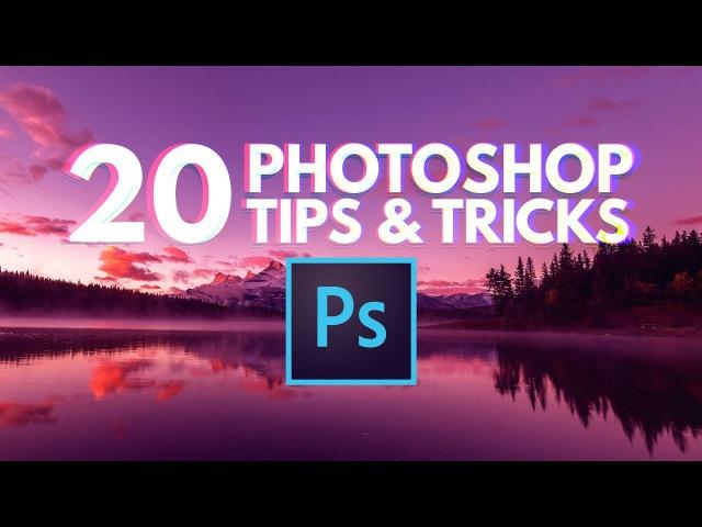 20 New Powerful Tips, Tricks, Hacks in Photoshop
