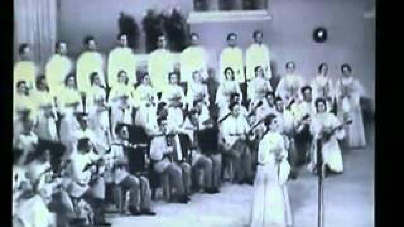 Русский народный хор им.Пятницкого. 1964 год