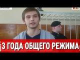 Последнее слово ловца покемонов Руслан Соколовский