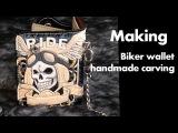Making Biker wallet fly skull carving leather motorcycle