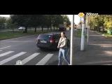 Ждун, человек-пуля и бесстрашный: поведение пешеходов выводит водителей из себя