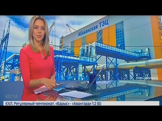 Ольга Башмарова - ВЕСТИ от 16.11.2017