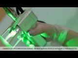 Медицинский центр Эстетика Лазер 2