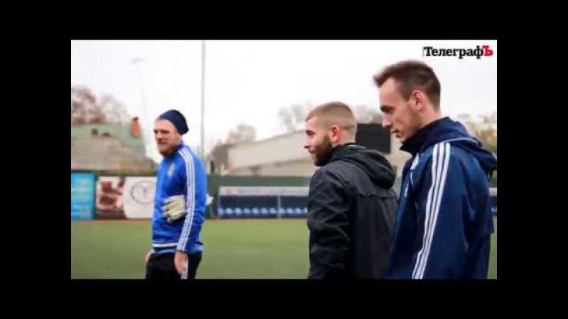 Тренування футболістів Кременя.