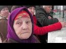 ГАЗПРОМ - МЕЧТЫ СБЫВАЮТСЯ! Пенсионерка сдала заявление и теперь счастлива