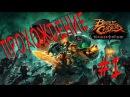 ВСЕ ТАК МИЛО ► Battle Chasers Nightwar (Подробное прохождение на русском 1)