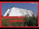 Супер РЛС .Радиолокационная станция Дон 2Н Восьмое чудо света. Секретный военн...
