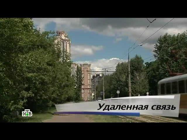 Возвращение Мухтара - 9/83 - Удаленная связь