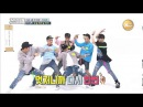 Weekly Idol - iKON Awesome Dances To '6 foot 7 foot' (by Lil Wayne ft. Cory Gunz)