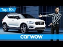 New Volvo XC40 SUV 2018 - not quite what you'd expect Top 10s