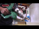 Leister WELDPLAST S1 производство пластиковых изделий