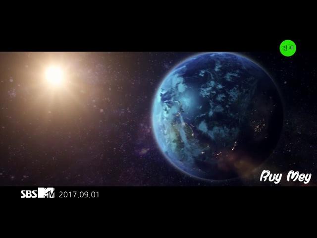 [КАРАОКЕ]BTS(방탄소년단)'Serendipity' рус.субтитрыкириллизация