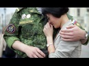 Любовь! Встреча парня из армии/ Москва 2017