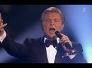 Эхо любви Концерт в Государственном Кремлевском Дворце К 85 летию Роберта Рожде...