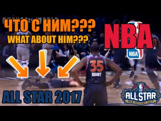 BEST MOMENTS of ALL STAR NBA 2017