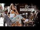 как стать успешным и изменить свою жизнь.