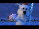 Озорная семейка Настоящий дед Мороз Поучительный мультфильм для детей