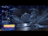 Тайны Чапман. Белый шум - Видео Dailymotion