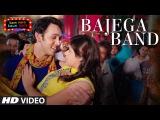 Bajega Band Video Song | Kaun Mera Kaun Tera |  Manpreet Singh