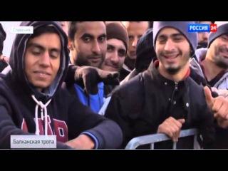 Как беженцы в Европе видят свою новую жизнь Иная реальность миграционного криз ...