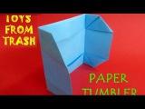 PAPER TUMBLER - HINDI - 16MB